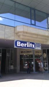 Svetleća reklama Berlitz
