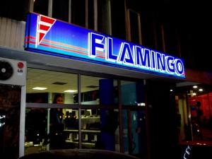 svetleća reklama Flamingo
